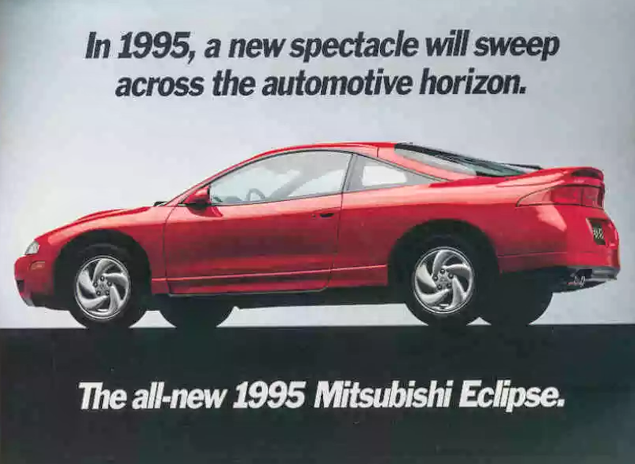 1995 MITSUBISHI ECLIPSE COMMERCIAL
